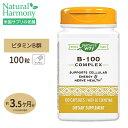 B-100コンプレックス(B2補酵素配合) 100粒サプリメント サプリ ビタミンB群 Nature's Way ネイチャーズウェイ