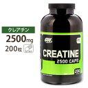 クレアチン2500 200粒 Optimum Nutrition (オプティマムニュートリション)ク...