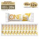 ONEプロテインバー レモンケーキ味 12本 60g(2.12oz)ONE Brands (ワンブランズ)人気 栄養補給 高たんぱく ダイエット トレーニング
