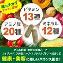 75種類の栄養素凝縮■マルチビタミン ミネラル■グリーンパック 180粒生活習慣 送料無料 3