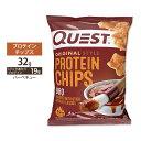 プロテインチップス BBQ(バーベキュー) Quest Nutrition クエストロカボ ローカーボ プロテイン スポーツ クエスト 低糖質 ダイエット ポテチ 高たんぱく タンパク