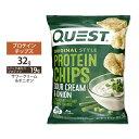 プロテインチップス サワークリーム&オニオン Quest Nutrition クエストロカボ ローカーボ プロテイン スポーツ クエスト 低糖質 ダイエット ポテチ 高たんぱく タンパク
