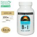 【送料無料(ネコポス)】DHC ビタミンB-ミックス(MIX) 20日分<40粒>
