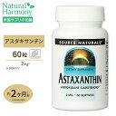 アスタキサンチン 60粒サプリメント ダイエット 健康 サプリメント 美容サプリ アスタキサンチン配合