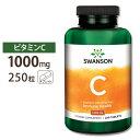ビタミンC ローズヒップ 1,000mg 250粒《約6ヵ月分》 SWANSON(スワンソン)スキンケア サプリメント 美容 健康