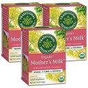 [3個セット]Traditional Medicinals オーガニックマザーズミルク 16ティーバッグ