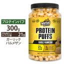 プロテインパフ ガーリックパルメザン 300g(10.6oz) TWIN PEAKS(ツインピークス)高タンパク質 低糖質 ダイエット スナック カルシウム