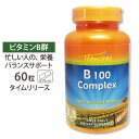 Asahi ディアナチュラ ビタミンB群 60粒 【3個まで定形外可】