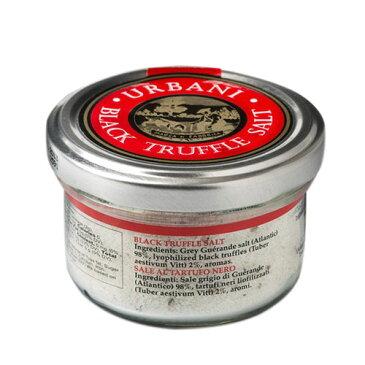 黒トリュフ塩 99g Urbani Truffles(ウルバーニトリュフ)高級食材 香りづけ 調味料 贅沢 ゲランドの塩