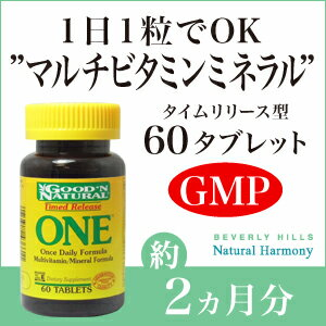ONE (Timed Release) Vitamin And Mineral送料無料アリ★ONE(ワン)タイムリリースマルチビタミ...