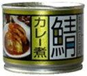 高木商店 さばカレー煮 190g 24缶入り