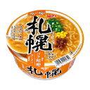 サッポロ一番 旅麺 札幌味噌ラーメン カップ 99g 12個入り