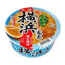 サンヨー食品 サッポロ一番旅麺横浜家系豚骨しょうゆラーメン 12個入り