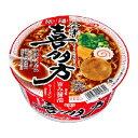 サッポロ一番 旅麺 会津・喜多方醤油ラーメン カップ 86g 12個入り