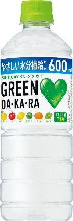 サントリー GREEN DAKARA 600ペット 自販機用 24本入り