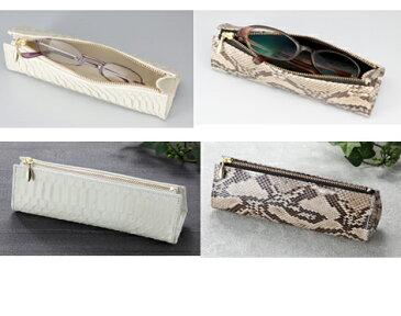 【風水】錦ヘビ 眼鏡ペンケース K10326