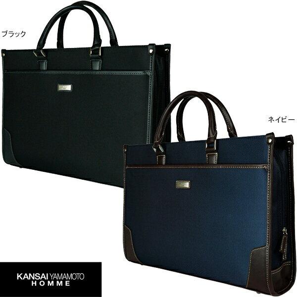メンズバッグ, ビジネスバッグ・ブリーフケース KANSAI YAMAMOTO HOMME 2WAY 05-00