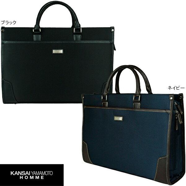 メンズバッグ, ビジネスバッグ・ブリーフケース 777KANSAI YAMAMOTO HOMME 2WAY 05-12