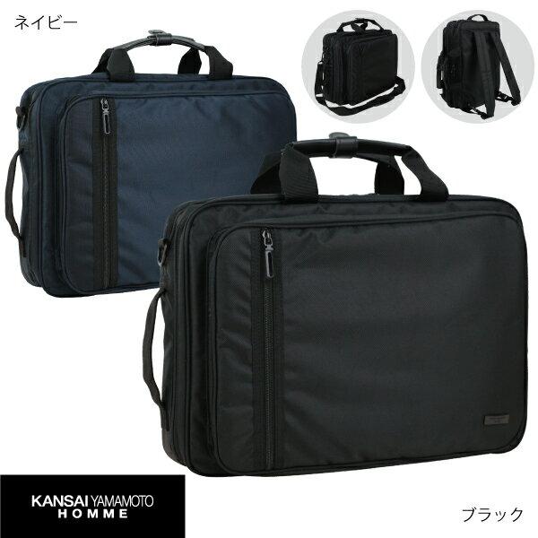 メンズバッグ, 2way・3wayバッグ KANSAI YAMAMOTO HOMME 3WAY PC A4 05-26