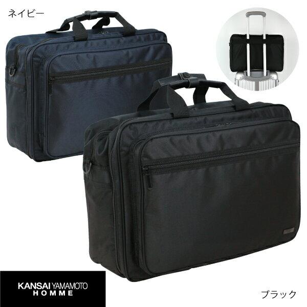 メンズバッグ, 2way・3wayバッグ KANSAI YAMAMOTO HOMME 2WAY PC 05-27