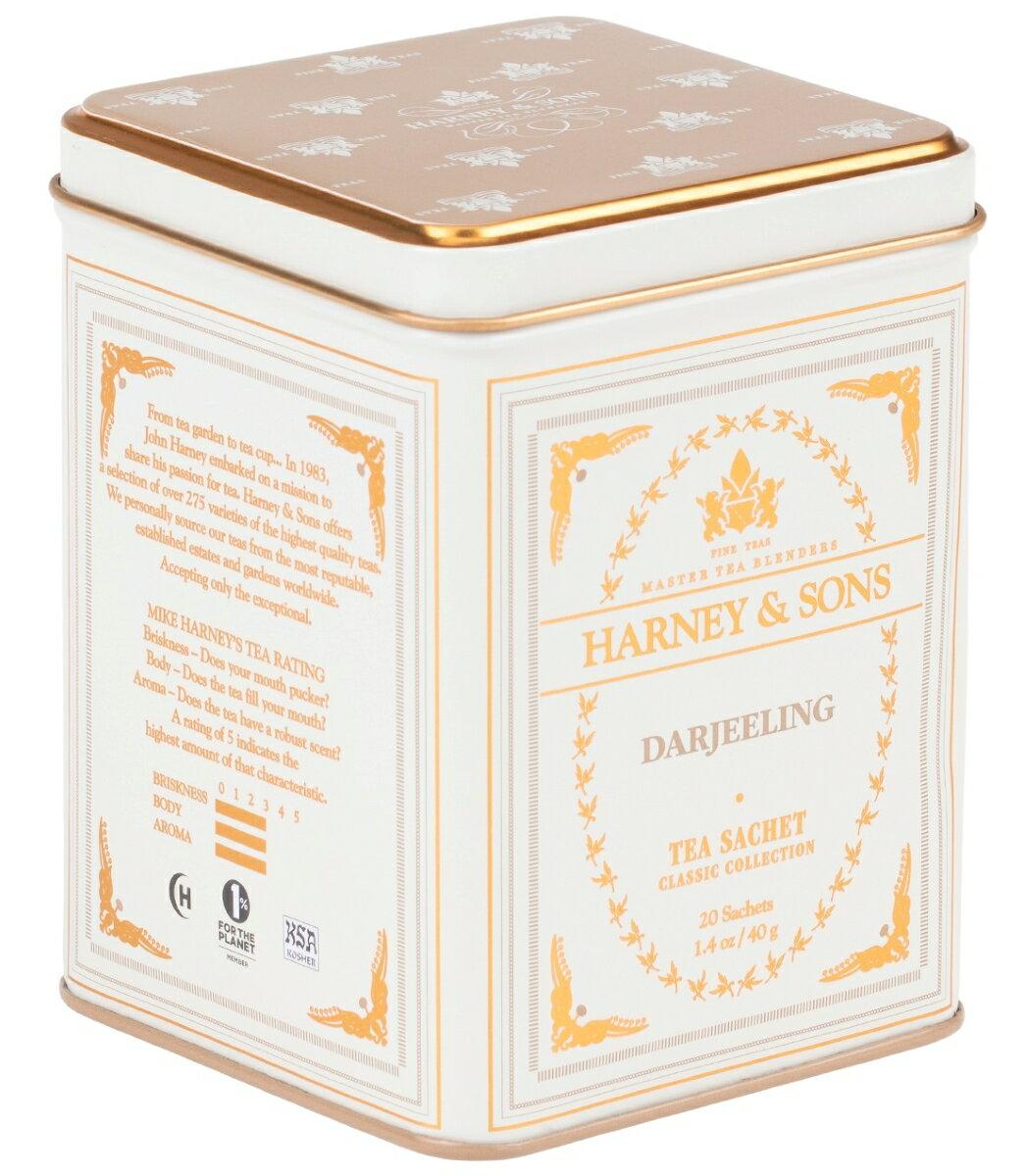 ダージリン[TINCAN] サシェ20個入【ハーニー&サンズ】【Harney&Sons】【ニューヨーク】【オータムナル】【ダージリン】【紅茶】