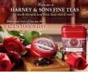 初登場!チョコレートと薔薇のロマンティックなお茶が、ニューヨークから入荷しました。期間限...