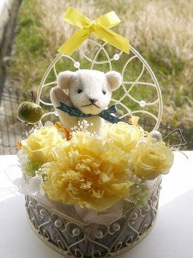 送料無料「くまの子 くーちゃんのハートカーネーション ハッピーイエロー」 プリザーブドフラワー 花材 クリアケース入り 誕生日 プレゼント 花