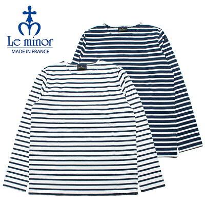 ルミノアのバスクシャツ