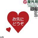 【メール便対応】ハートデザイン/小サイズBABY/CHILD/KIDSTWI...