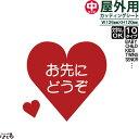 【メール便対応】ハートデザイン/中サイズBABY/CHILD/KIDSTWI...