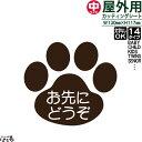 【メール便対応】犬・猫のあしあとデザイン/中サイズBABY/CHI...