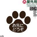 【メール便対応】犬・猫のあしあとデザイン/大サイズBABY/CHI...