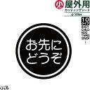 【メール便対応】丸デザイン/小サイズBABY/CHILD/KIDSTWINS/M...