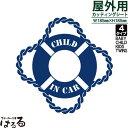 【メール便対応】おしゃれな浮き輪デザインBABY/CHILD/KIDS/T...