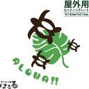 【メール便対応】モンステラ/ホヌ/ALOHA!転写式カッティング...
