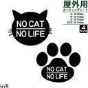 【メール便対応】選べる猫のお顔/あしあとNO CAT,NO LIFE.転...