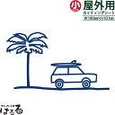 【メール便対応】サーフィンデザイン/小サイズ転写式カッティングステッカ...