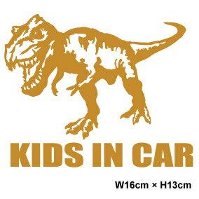 kids in car ステッカー リアル!ティラノサウルス カッティング シール タイプ 子供が乗っています 車 キッズインカー かっこいい キャラクター 恐竜 楽天 通販