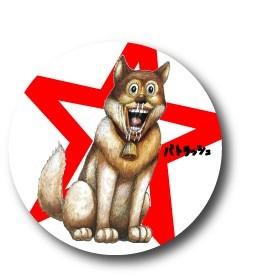 世界名作劇場X漫☆画太郎缶バッジ/パトラッシュ/フランダースの犬 楽天 通販