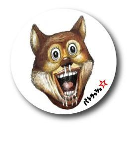 世界名作劇場X漫☆画太郎缶バッジ/パトラッシュアップ/フランダースの犬 楽天 通販