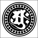 梵字 ステッカー【選べるカラー5種類】】 カッティング シー...