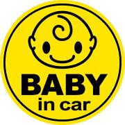 マグネット ステッカー 赤ちゃん ベビーインカー パケット
