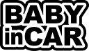 当店オリジナルbaby in car赤ちゃんが乗っていますス...