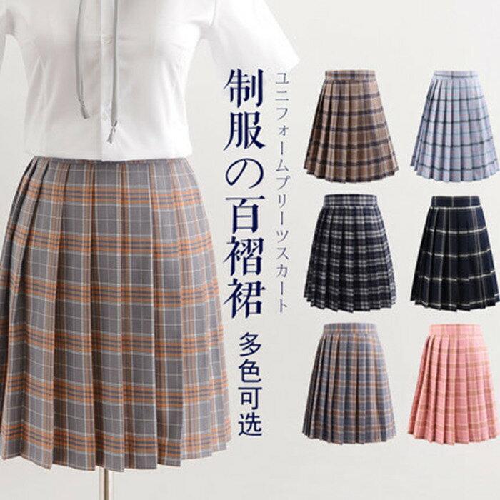学生服, スカート  6 JK S L XL XXL XXXL