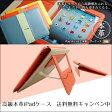 【送料無料】ipad air ケース レザー ipad air ケース 本革 ipad mini ケース 本革  iPad 本革ケース レザー iPad カバー iPad Air2 ケース Ipad mini2 カバー iPad5 カバー Ipad miniアクセサリ-