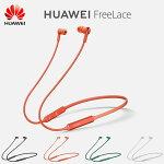 【Bluetooth5.0】HuaweiBluetoothイヤホン両耳高音質完全ワイヤレスイヤホン耳掛け式自動ペアリングIPX5防水ブルートゥースイヤホン