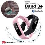 HuaweiBand3e正規品SmartWatchBluetoothスマートウォッチランニングウォーキングスポーツ防水