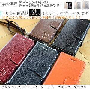 アイフォンケース レザースマホケース ポケット スマホケース スマートフォンケース