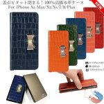 本格的な高級牛革を仕様のスマホケースiPhone8ケースiPhone8ケースiPhone6sケースiPhone7ケース