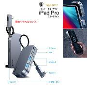 【BaseusiPadProType-C6in1ハブドッキングステーション】HDMIPD充電3.5mm4Kケーブル変換アダプターType-CPDChargingPor
